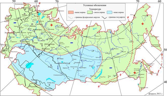 федеральных округов