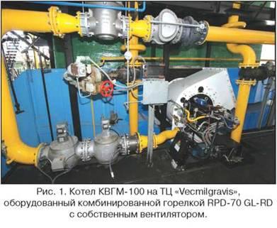 ...с номинальной мощностью 116 МВт каждый и два паровых котла ДКВР-20-13/250 с... Реконструкция котлов КВГМ-100 на ТЦ...