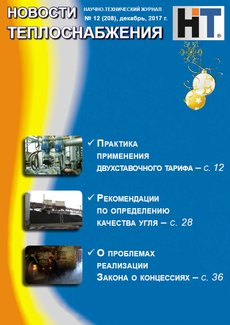 Свежий номер журнала НТ