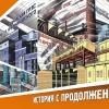 Календарь пермского филиала ПАО «Т Плюс» 2017 год