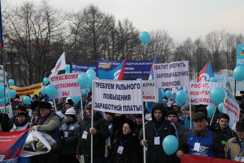 Коллективная акция протеста в виде митинга под девизом: Рабочий-э…